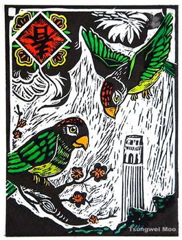 20100829230419-moo-birds
