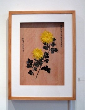 20100925022510-chen_hangfeng_winds_blow_from_the_west_chrysanthamum