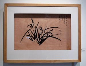 20100925022609-chen_hangfeng_winds_blow_from_the_west_orchid