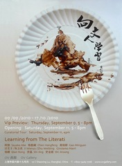 20100925032000-learning_the_literati_invite