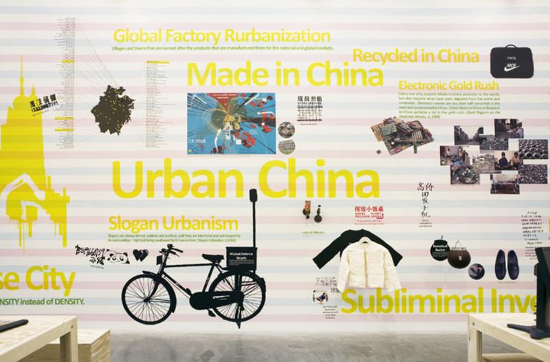 20101004192606-urban-china-01-10
