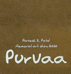 20101009162352-purva_logo