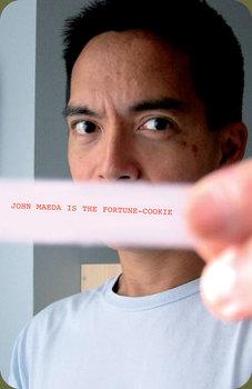 20101019093126-maeda-main-paper
