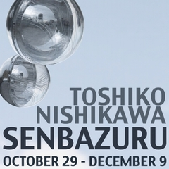 20101022064006-toshiko1
