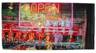 20101027232157-meehan_open_neon