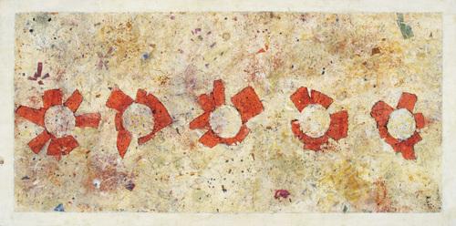 20101028114349-blossomincantation