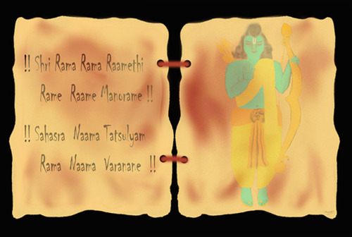 20101113222537-rama_mantra