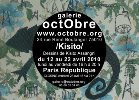 20101215064552-carton_expo_kisito