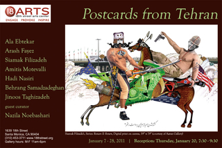 20101217095112-postcards-from-tehran_rev