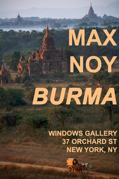 20101226141520-burma-window