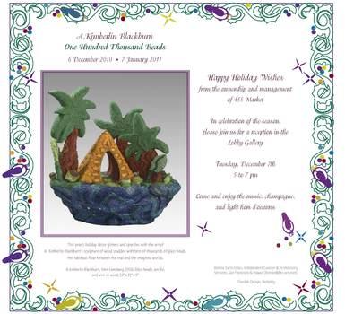 20101227210656-holiday_ecard2010