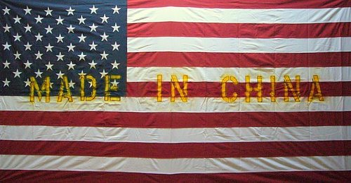 Ford_allen__made__paint_on_memorial_flag__59_in_x113_in__2007