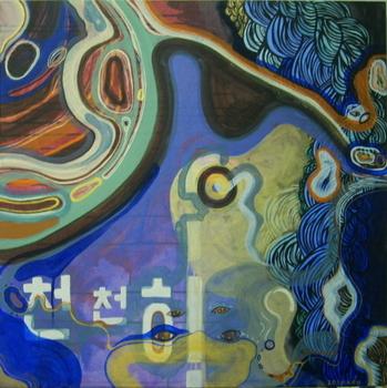 20110103214524-acrossringletsoffortuneandfortitude_web