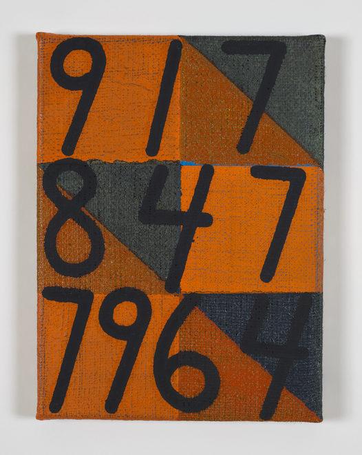 20110111223108-2
