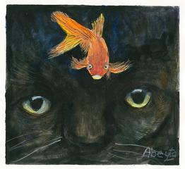 Cat_with_goldfish