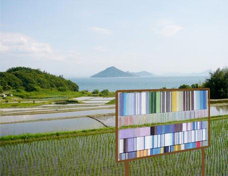 20110128133503-658801821_siinsetouchi1