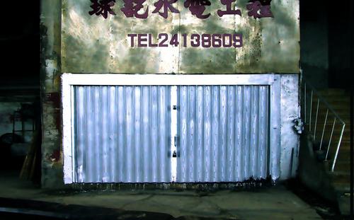 20110128200211-tsuen-wan-2001-night-falls