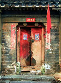 20110128221715-beijing-2004-hutong