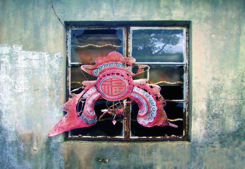 20110128231002-xiamen_-fujian-province-2006-bianfu-bat-symbol
