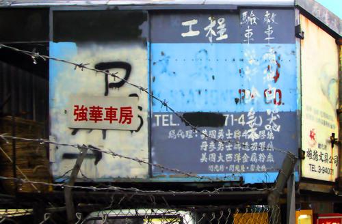 20110129000228-choi-hung-2001