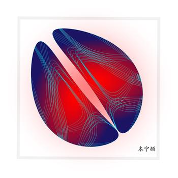20110131174223-circle_study_no