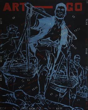 20110209065411-art_go