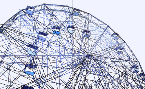 20110805074252-l-blue_wonderwheel_60x90