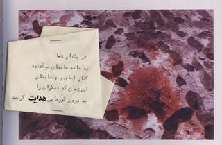 20110308112443-arash_fayez_972