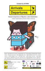 20110309130743-11x17-arrival-departure-new-final