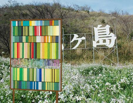 20110314061140-siinsetouchi2