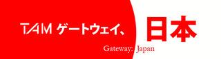 20110325210522-gateway_japan_bannerweb