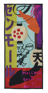 20110326111202-tokyokyotoquilt