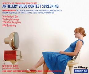 20110401160456-artillery_v2_screening