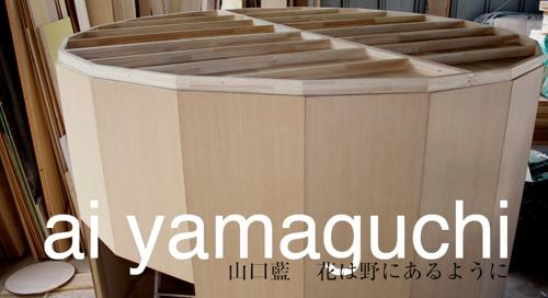 Yamaguchimuralfinalfinal