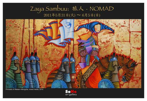 20110502231021-zayadm_front