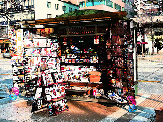 20110423151347-chile_newsstand_watercolor_0033