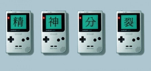 20110423172917-young__gameboy_haiku__2008__nintendo_gameboys__version_with_backlight___re-programmed_game_cards__dimensions_variable