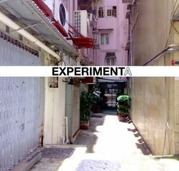 20110509143457-experimenta-outside1