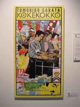 20110509155439-koke_kokko_tomo_san_yakitori_sean_danconia1_1_