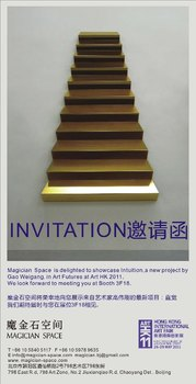 20110516203809-invitation_to_art_hk_2011_-_copy