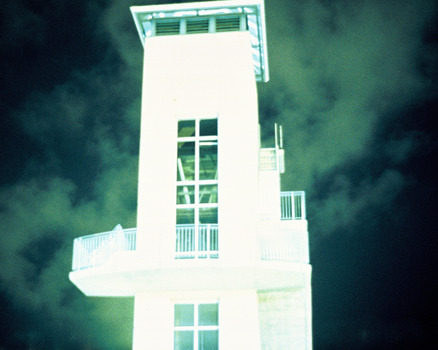 20110610134553-towerbig