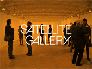 20110623145830-satellitegallery_max