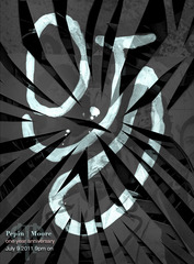 20110630132327-ojo_web_s