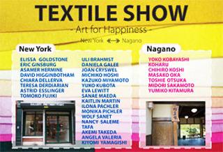 20110706152538-textileshow2011