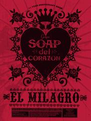 20110714133751-1106_dougelmilagro_poster_3