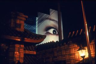 20110720083135-shanghai_eye-72dpi