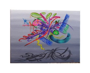 20110721155902-rudy_torrespotporri_2036x48_20acrylic_20oc_1_