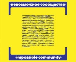 20110721190800-ic_01_auto_450_jpg