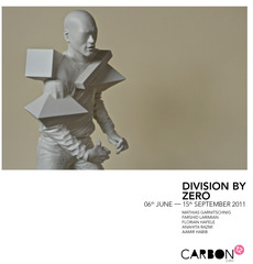 20110802003004-division_by_zero