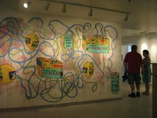 20110810193552-wall